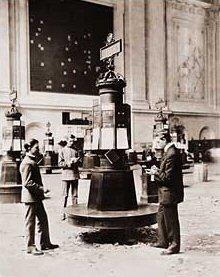 Interior Of The New York Stock Exchange Historical Photos
